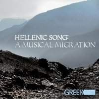 Hellenic Song: A Musical Migration